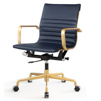 Gold + Navy Vegan Leather M348 Modern Office Chairs sale