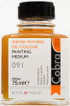 Cobra Painting Medium 75ml