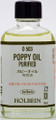 Holbein Poppy Oil Purified 55ml