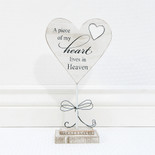 6x11x1.5 wood heart on stand (A PC HRT) wh/bk