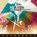天開了 Heaven Opened CD