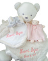 Package shown with Cream Towel, Blanket, Burp Cloth and Cream Kaloo Sofa Bear