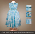 Spring Collection Blue and White Organza (sleeveless) 356
