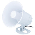 "SPECO SPC6P 5"" Weatherproof PA Speaker, Part No# SPC6P"