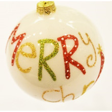 Ivory Merry Christmas Glass Ball Ornament, 4-Pack