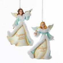 Kurt Adler Icy Blue Angel Ornament, 2 Assorted #C7938