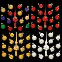 Kurt Adler Glass Miniature Decorative Ornament 15 piece box #GG0323