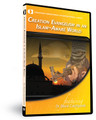 Creation Evangelism in an Islam-Aware World DVD