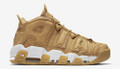 Nike Air More Uptempo - Wheat #AA4060-200