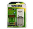 Panasonic: Rechargeable Battery Kit |KKJQ21AM02C| includes 2x AAA size R2 Technology™ batteries