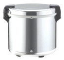 Guanli Commercial Rice Warmer |RDS230| 55 Cup Capacity