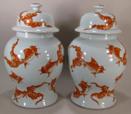 Ginger Jars - Sold as Pair