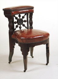 Mahogany Cock Fighting Chair