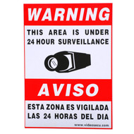 Security Decal Warning Sign S011