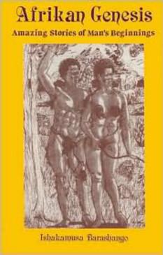 Afrikan Genesis Vol. 1 - Ishakamusa Barashango