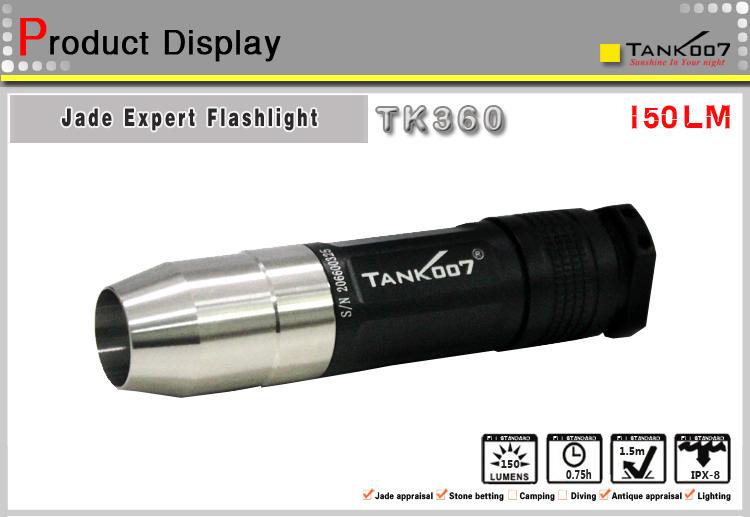 tk360-.jpg