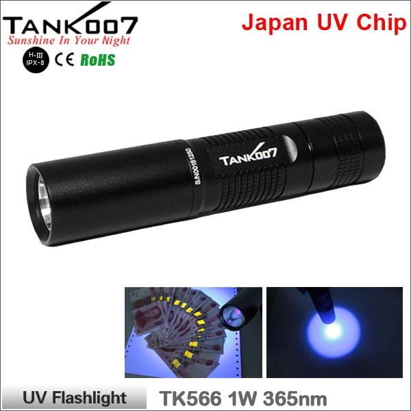uv-tk566-.jpg