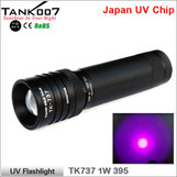 TANK007 UVTK737 3*AAA or 1*18650(Li-ion) 1W 395nm UV Curing flashlight exploring uv  led flashlight