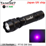 TANK007 PT10 UV flashlight Ultraviolet led torch banknotes distinguishing gas leaks inspection