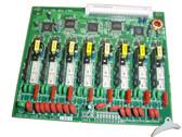 NEC COI(8)-U10 ETU