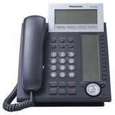Panasonic KX-NT366-B   IP Telephone
