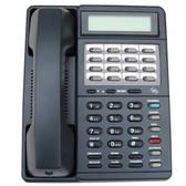 ESI IVX DP1 16 Key Display Phone