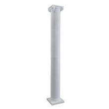 84 Inch Empire Column