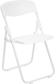 White  Heavy Duty Plastic Folding Chair - 880 lb. Capacity