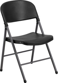 Black Plastic Folding Chair with Charcoal Frame - 330 lb. Capacity