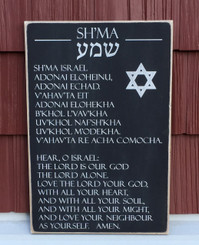 Sh'ma Israel Wood Sign