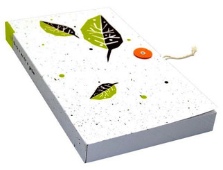 Plantable Journal with Lined Paper - Green Leaf
