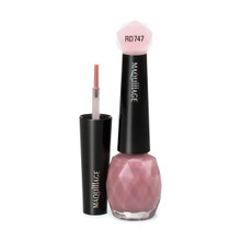 SHISEIDO MAQuillAGE Glossy Nail Color ~ any 2 for $45.98