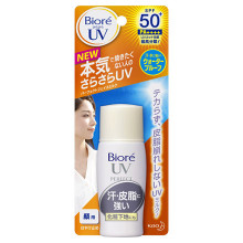 KAO Biore UV Perfect Face Milk SPF 50+ PA++++ 30ml