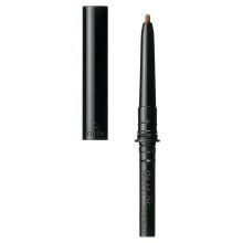 SHISEIDO MAQuillAGE Lasting Foggy Brow (Cartridge ONLY) ~ new for Fall 2015