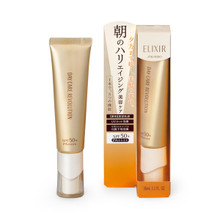 SHISEIDO Elixir Superieur Day Care Revolution W+ II 35ml SPF50+ PA++++