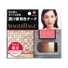 SHISEIDO MAQuillAGE Cheek Color (Case + Refill) ~ PK222 ~ Spring 2017 Limited Edition Set