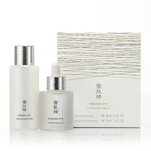 KOSE SEKKISEI MYV Concentrate Oil Kit ~ 2017 Holiday Limited Edition