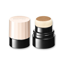 SHISEIDO MAQuillAGE Beauty Skin Creator (Shading) ~ 2018 Summer Limited Edition