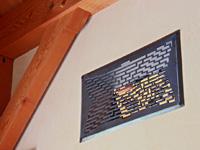 southwest wrought iron heating vent