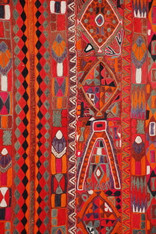 Marsh Arab, Beni Hassan Kilim SOLD