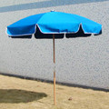 Neo 7.5' Beach Umbrella