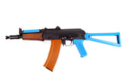 Dboys BY001 AK74U Airsoft AEG in blue
