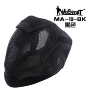 Wo Sport V6 Strike Steel Ultimate Edition Mask Black