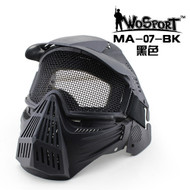 Wo Sport Tactical Gear Mesh Full Face Mask Black
