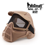 Wo Sport Tactical Gear Mesh Full Face Mask Tan