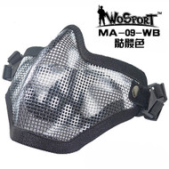 Wo Sport V1 Strike Steel Half Face Mask (Two Belt Version) Skull