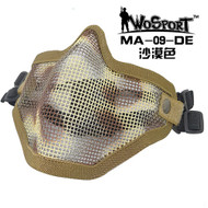 Wo Sport V1 Strike Steel Half Face Mask (Two Belt Version) Desert