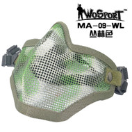 Wo Sport V1 Strike Steel Half Face Mask (Two Belt Version) Woodland