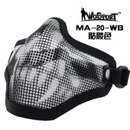 Wo Sport V1 Strike Steel Half Face Mask (One Belt Version) Skull