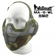 Wo Sport V2 Strike Metal Mesh Mask Woodland
